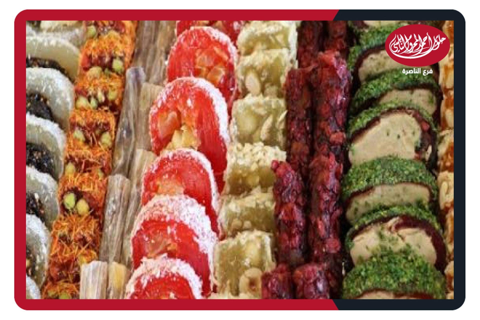 18 حلويات أحمد المحروم (النابلسي) الناصرة صورة