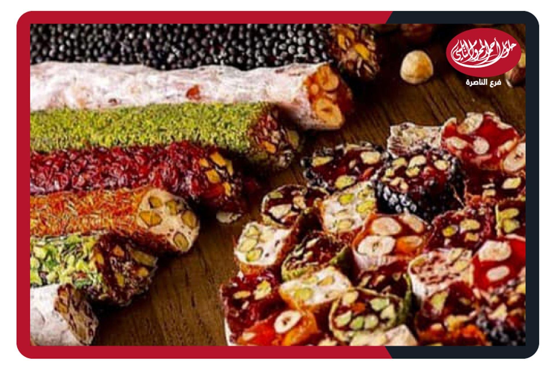 20 حلويات أحمد المحروم (النابلسي) الناصرة صورة