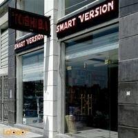 Smart Version - فرع مرج الحمام
