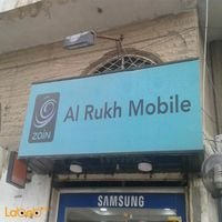AL Rukh mobile
