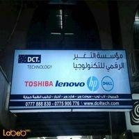 مؤسسة التغير الرقمي للتكنولوجيا