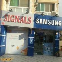 Signals mobile