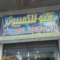 تكنو للكمبيوتر