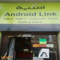 Android link - خريبة السوق