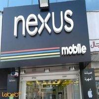 nexus mobile