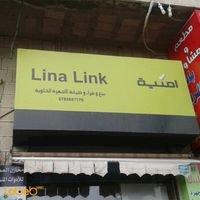 lina link