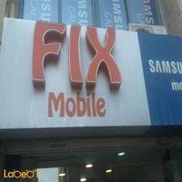 فيكس موبايل Fix mobile