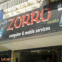 zorro link