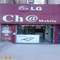 Ch@ Mobile