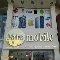 Malek Mobile