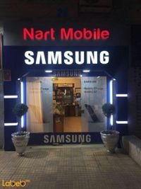 Nart Mobile