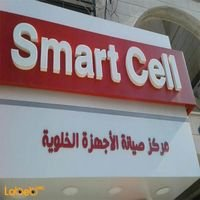 smart cell mobile