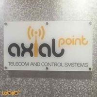 مؤسسة النقطة المحورية لأنظمة الإتصالات والتحكم