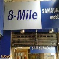 8-mile mobile