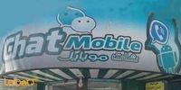 شات موبايل Chat mobile