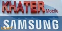 KHATER Mobile