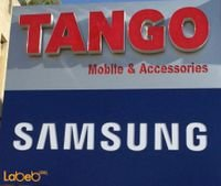 Tango mobile - 83