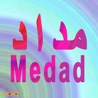 مداد Medad