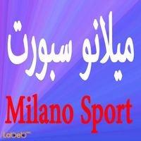 ميلانو سبورت