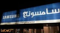 مؤسسة عبد العزيز الشثري للأجهزة الكهربائية - البطحاء