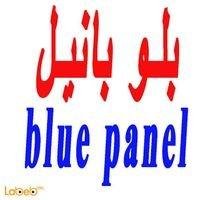 بلو بانيل blue panel