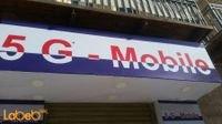 5G+ mobile