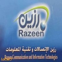 مؤسسة رزين الإتصالات وتقنية المعلومات