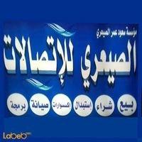 الصيعري للإتصالات - سعود عمر الصيعري