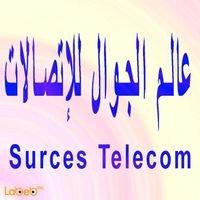 عالم الجوال للإتصالات - Surces Telecom