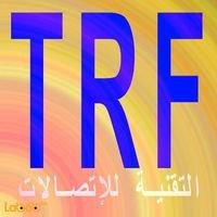TRF التقنية للإتصالات