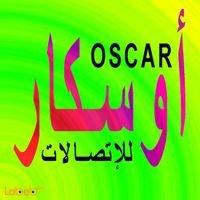 أوسكار  OSCAR