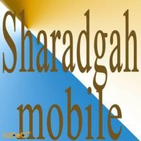Sharadgah Mobile