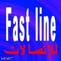Fast line