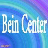 Bein Center