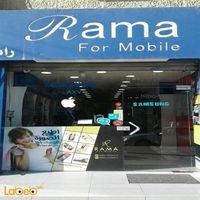 rama for mobile