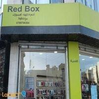 ريد بوكس Red Box