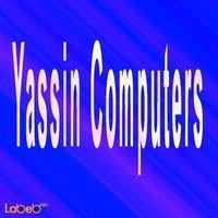 مؤسسة احمد ياسين للحاسوب