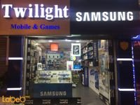 Twilight Mobile