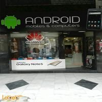 Android mobiles & computers