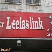 leelas link