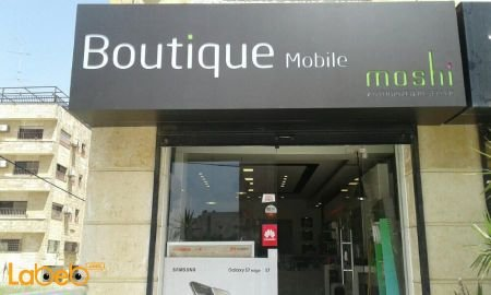 Boutique Mobile