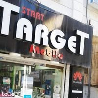 start target mobile