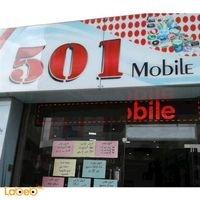 501 mobile