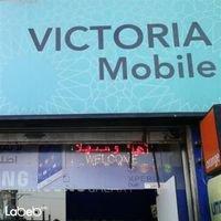 victoria mobile