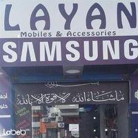Layan mobile