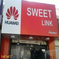 Sweet Link