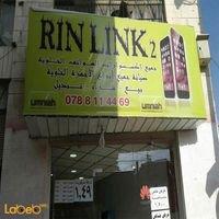 Rin Link2