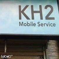 KH2 Mobile Service