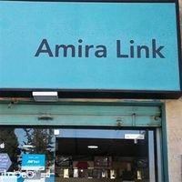 Amira Link