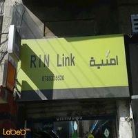 RIN LINK